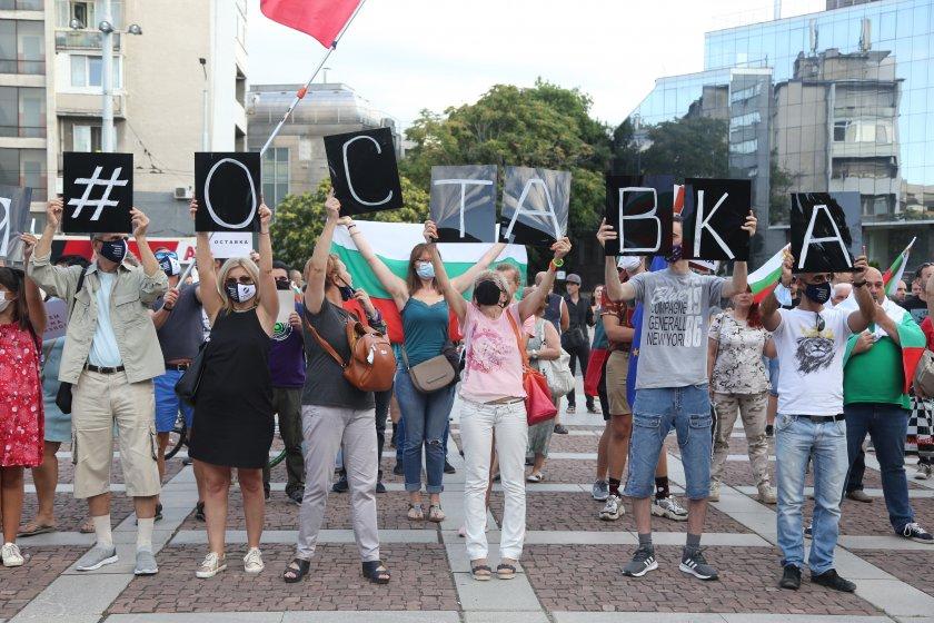 задържани снощните протести пловдив