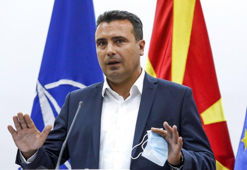 Северна Македония с ново правителство от следващата седмица
