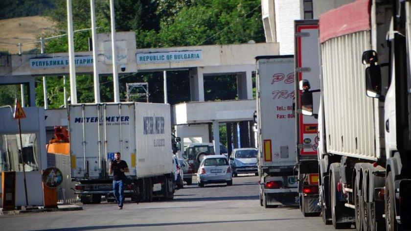 мвнр септември граничния пункт илинден ексохи отворен товарен транспорт