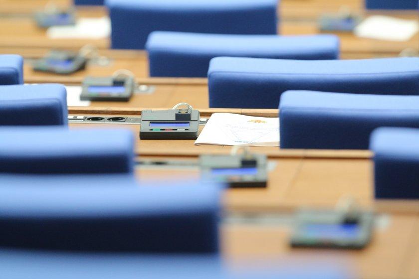 Липсата на кворум провали днешното парламентарно заседание