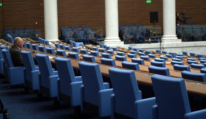обжалване поръчката бави новата система гласуване парламента