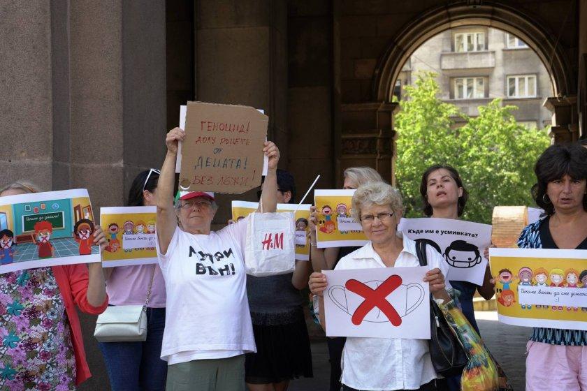 Родители излязоха на протест срещу задължителното носене на маски от учениците