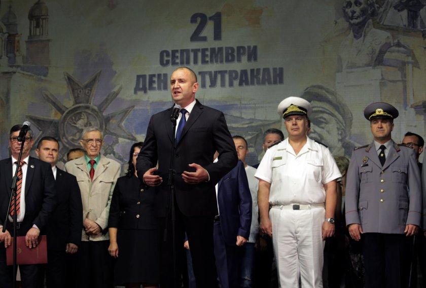 80 години от възвръщането на Южна Добруджа към пределите на България