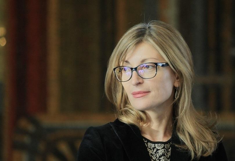 Започна официалното посещение на Екатерина Захариева в Украйна