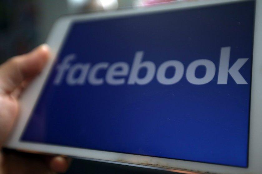фейсбук информира потребителите климатичните изменения