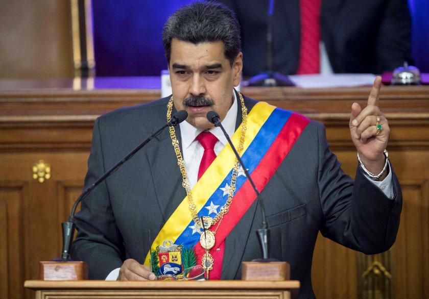 оон разследва венецуела престъпления