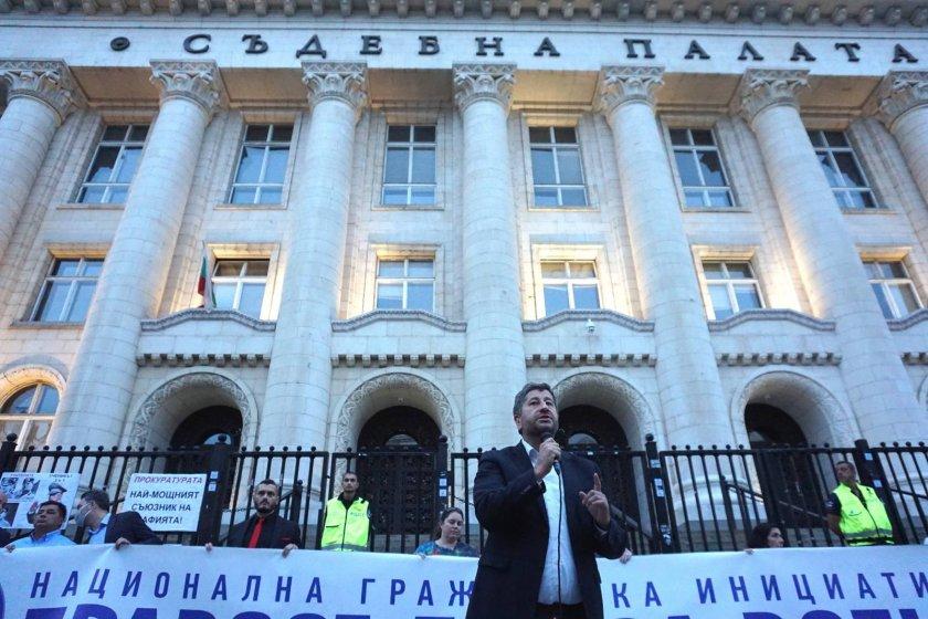 христо иванов всяка сряда вечер протест искане оставка обвинител номер едно