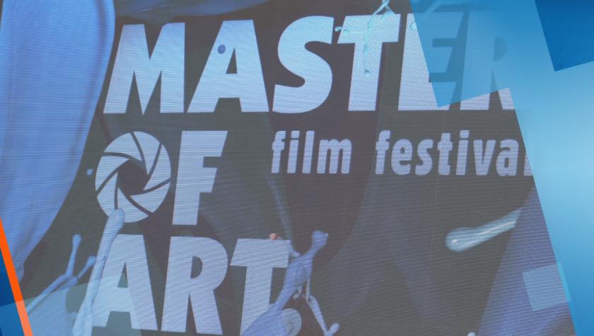 Раздадоха наградите на фестивала Master of Art