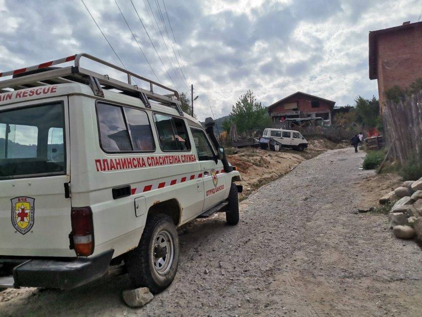 полицията издирва мехмед юркин години месеца якоруда