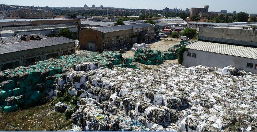 тона опасни отпадъци открити области връзка разследването бобокови