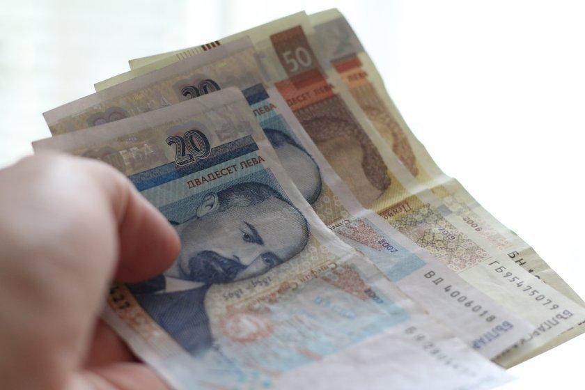 издирва собственикът намерена сума пари центъра софия