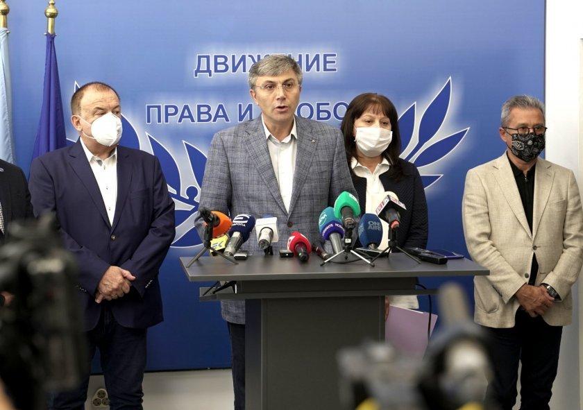 ДПС призова да се намери изход от политическата криза, докато не е късно