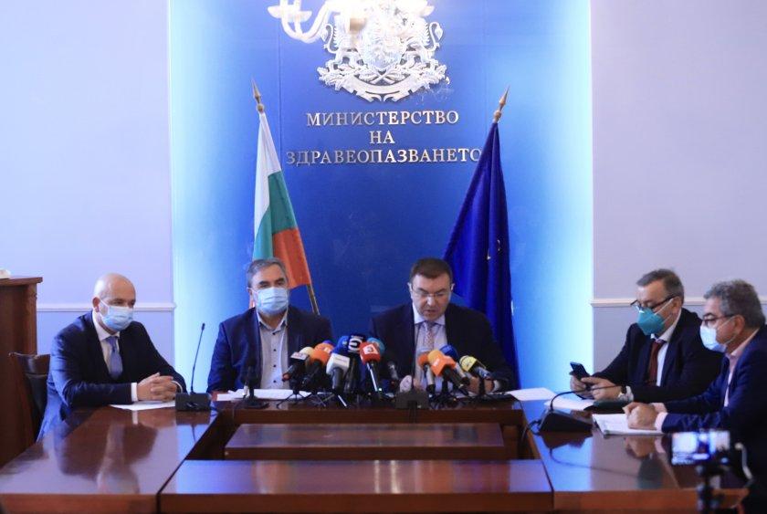 20 833 са общо случаите на COVID в България, 14 634 са излекувани