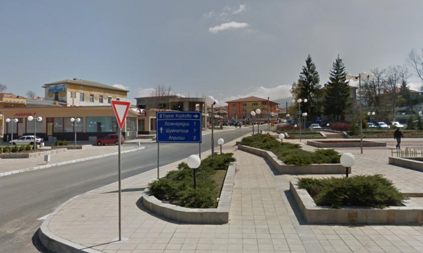 заблуждаваща табела центъра село кирково