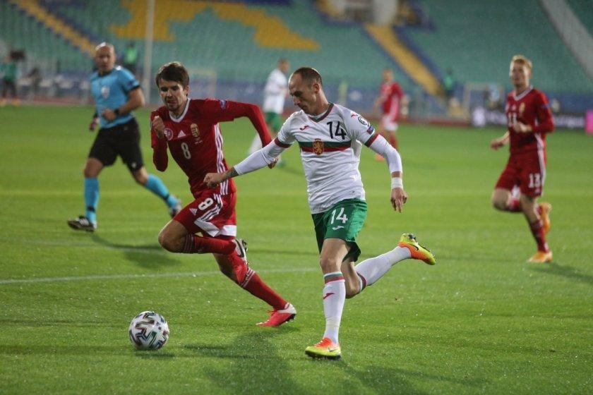 България се прости с мечтата си за Евро 2021 след тежка загуба от Унгария
