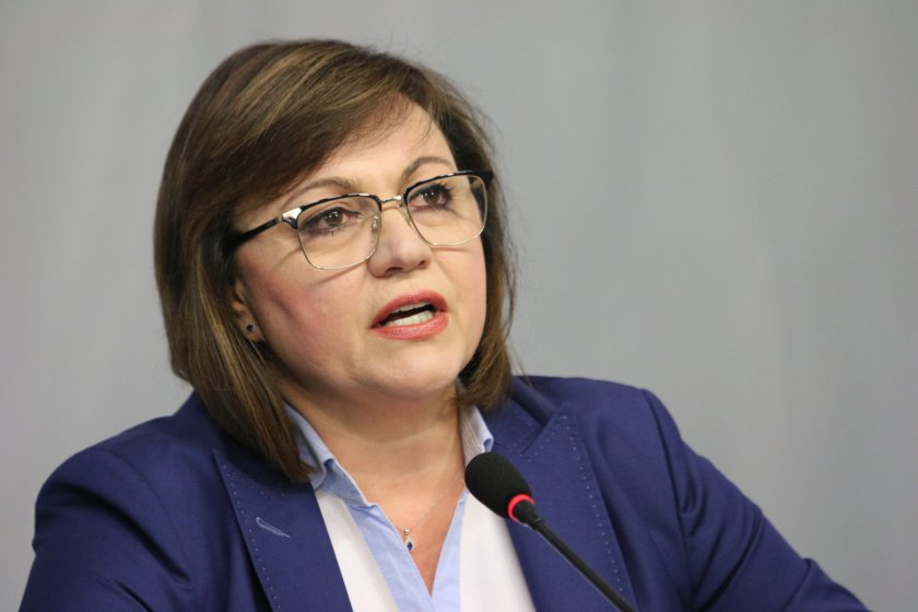 Нинова: Няма да подкрепим Истанбулската конвенция в резолюция срещу корупцията
