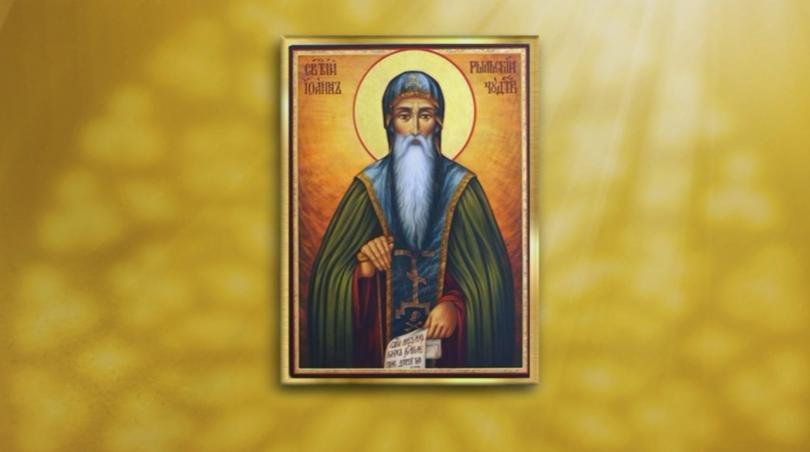честваме паметта свети иван рилски чудотворец