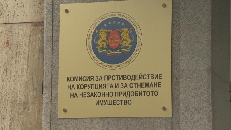 КПКОНПИ с искове за отнемане на имущество за близо 6 млн. лева