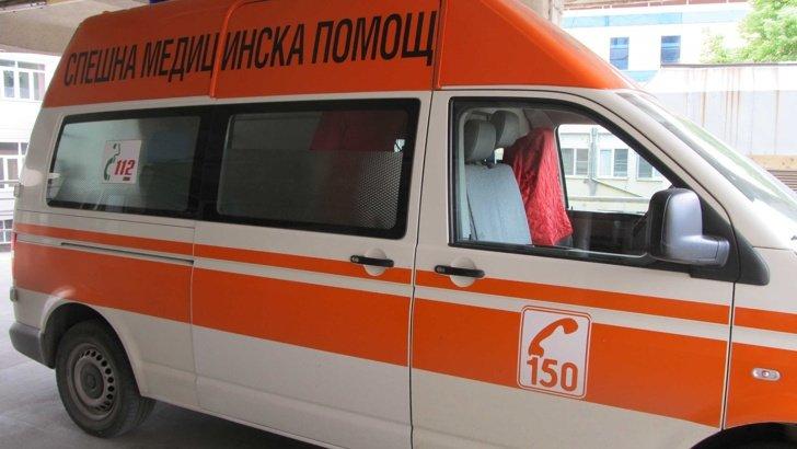 рзи откри нарушения закона здравето случая починалата пневмония жена пловдив