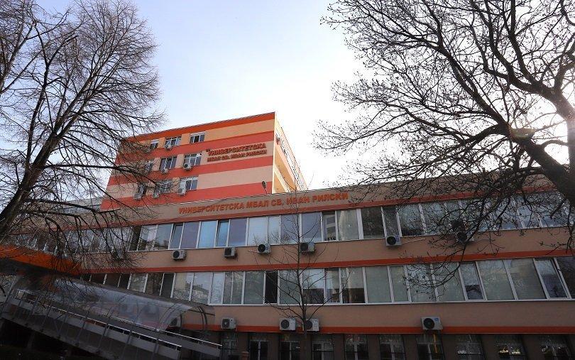 безплатни консултации документи три клиники умбал иван рилски
