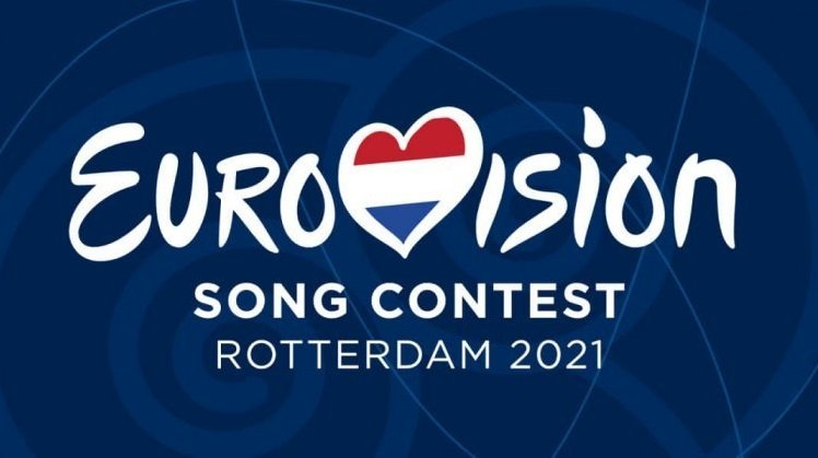 евровизия 2021 ротердам