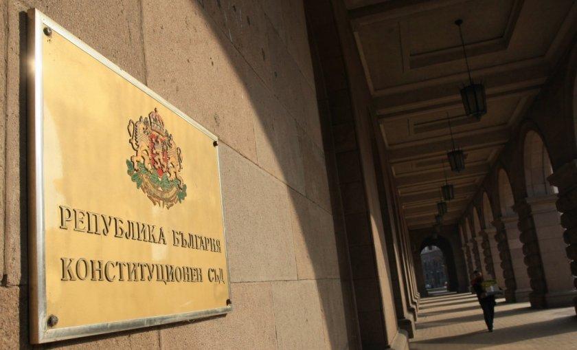 КС ще разгледа искането на президента относно Временната комисия за нова конституция