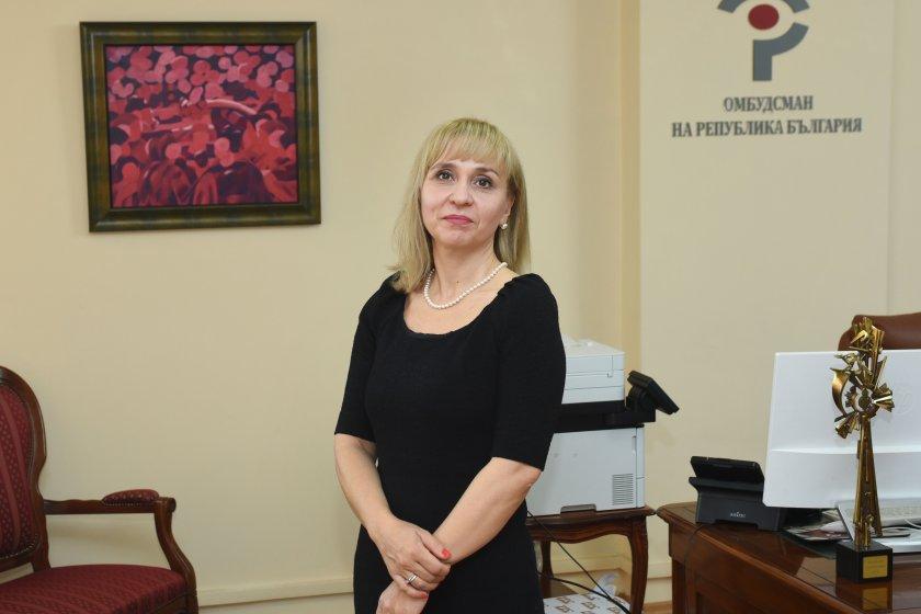 омбудсманът поиска здравия министър махне лимита pсr тестове благоевград областта