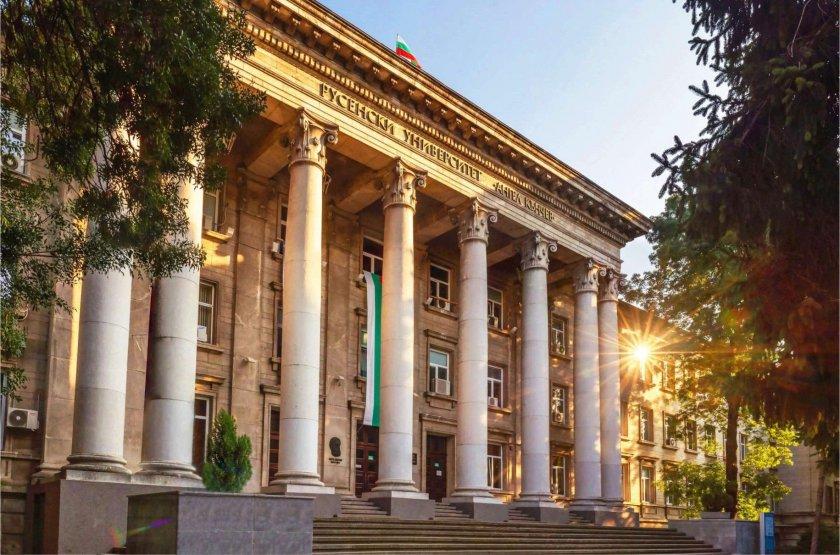 русенският университет минава онлайн обучение две седмици