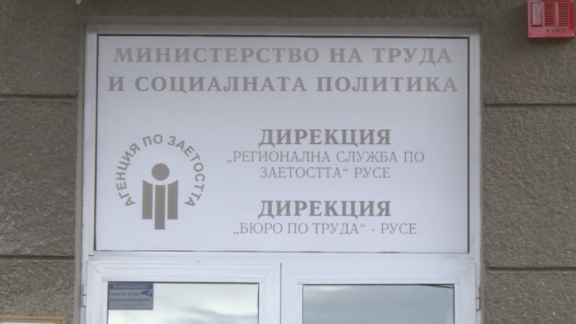 В Русенска област се търсят още 275 преброители