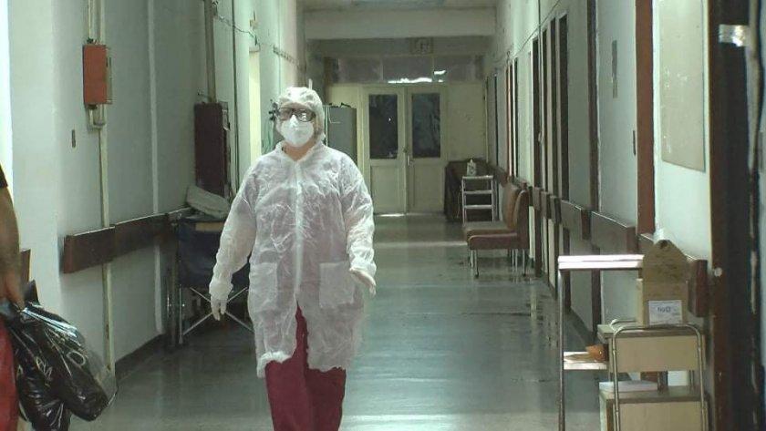 намаляват административната тежест болниците условията епидемия