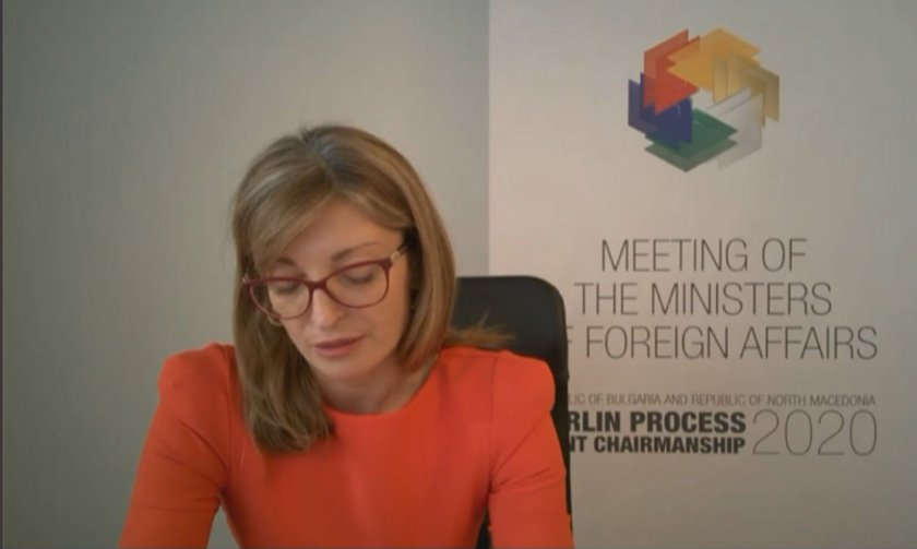 Захариева: Договорът за добросъседство със Скопие съдържа всички гаранции за решаване на отворените въпроси