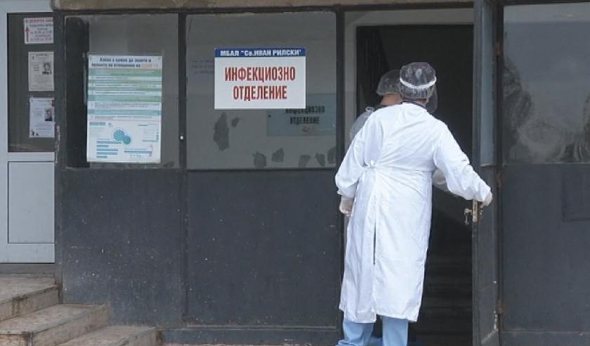 Липсват медикаменти в болницата в Горна Оряховица