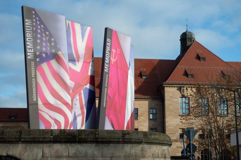 германия отбелязва години нюрнбергския процес