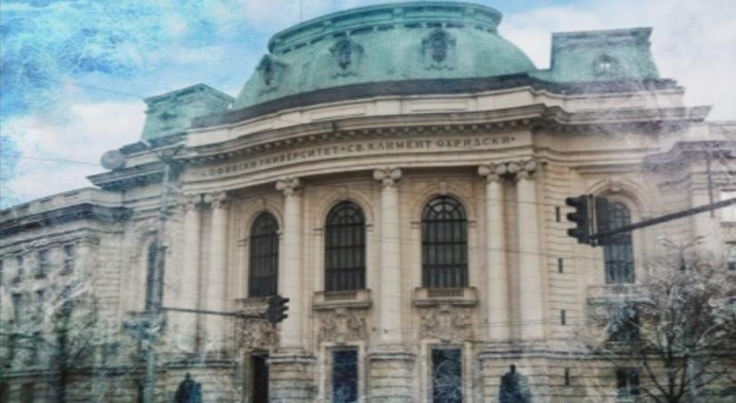 кзд самосезира сигнала расисъм език омразата лекциите проф мирчев
