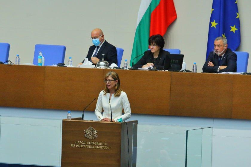 захариева докато получим правни гаранции можем подкрепим република северна македония