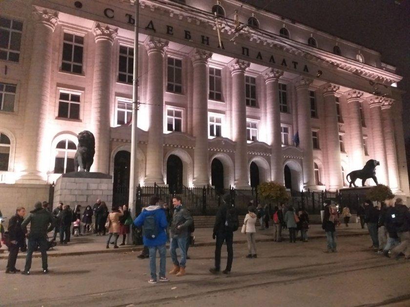 Протест пред Съдебната палата