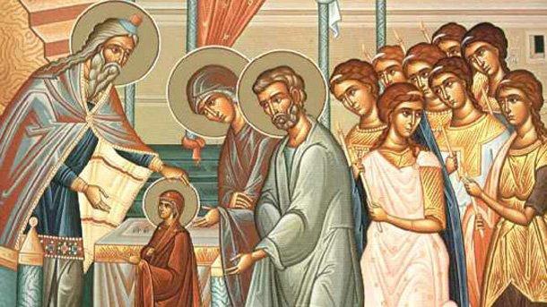отбелязваме деня християнското семейство
