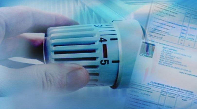 топлофикация софия жалбите изравнителните сметки