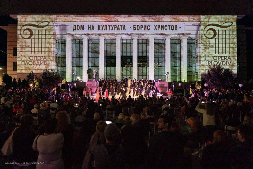 държавната опера пловдив отменя представленията декември