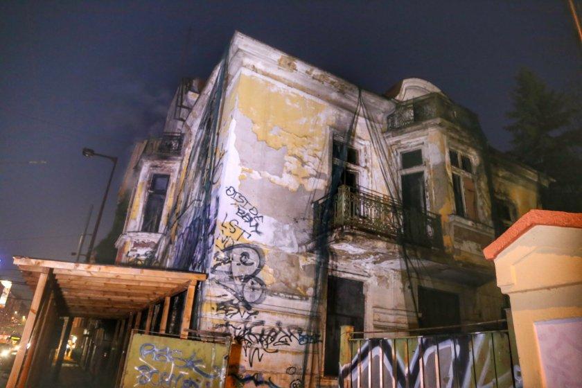 Каква ще е съдбата на изгорялата къща - паметник на културата в София