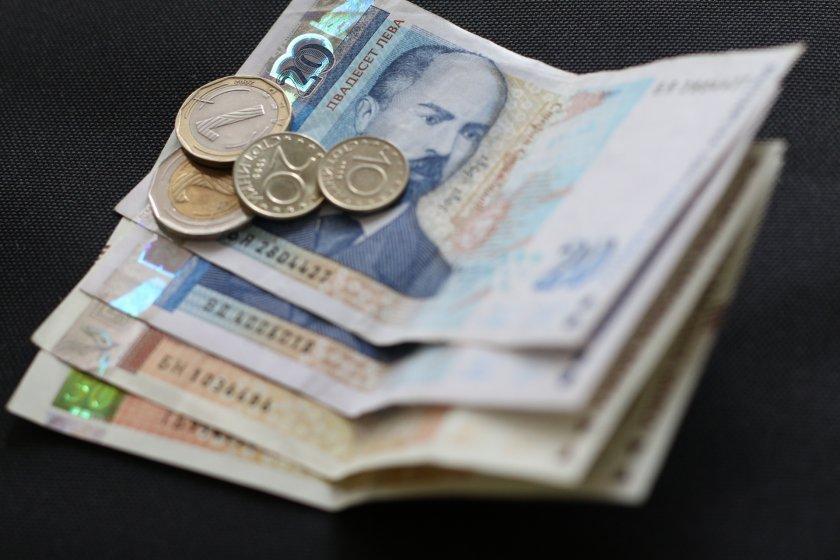 средната пенсия повиши 489 2021