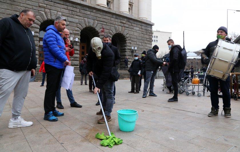 Протест срещу мръсния въздух в София