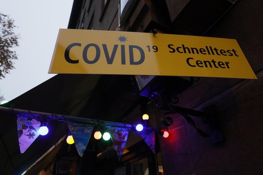 Германия въвежда Национална карантина за празниците