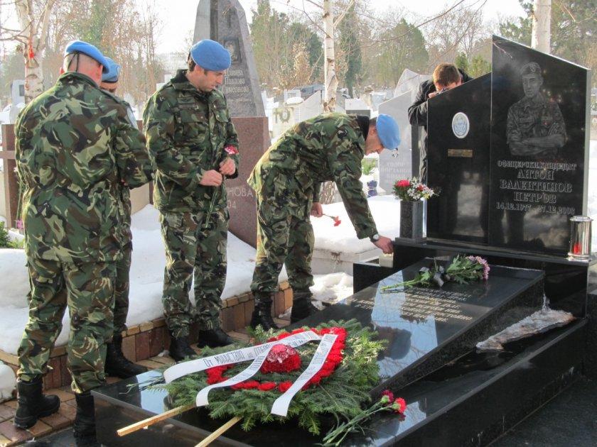 Навършват се 17 години от атентата срещу българската база в Кербала