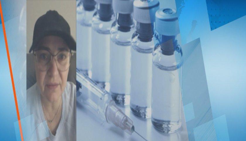 Вече ваксинирана: Разказ на една от първите българки, имунизирани срещу Ковид 19