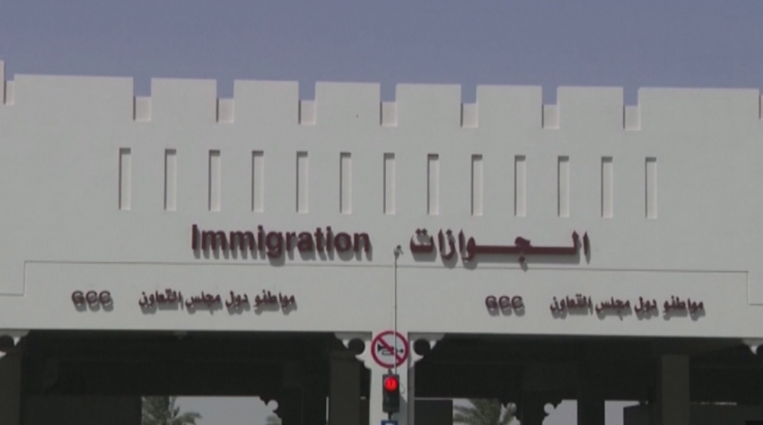 Саудитска Арабия отваря границите си с Катар