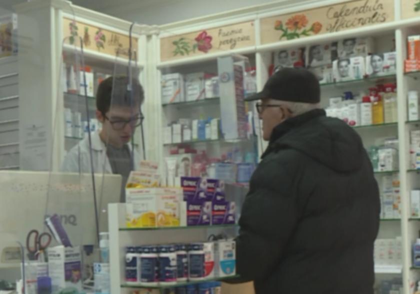 Готови ли са аптеките в Благоевградско за работа с електронни рецепти