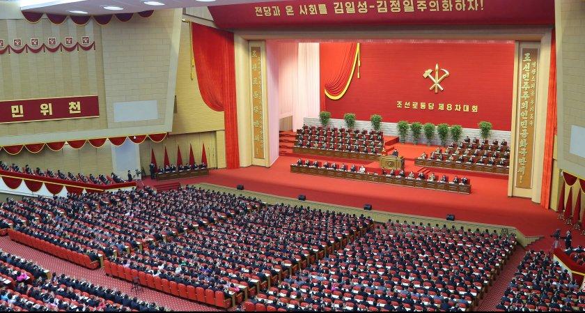 ким чен призна провал икономическите цели
