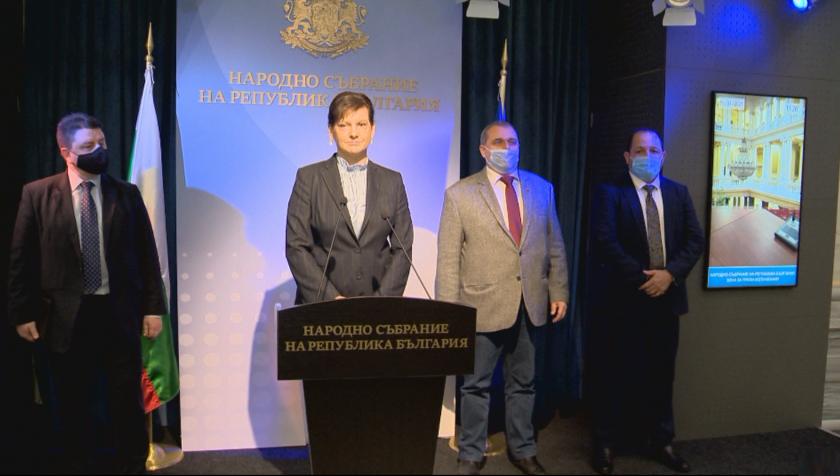 управляващата коалиция внесе законопроект промени закона извънредното положение