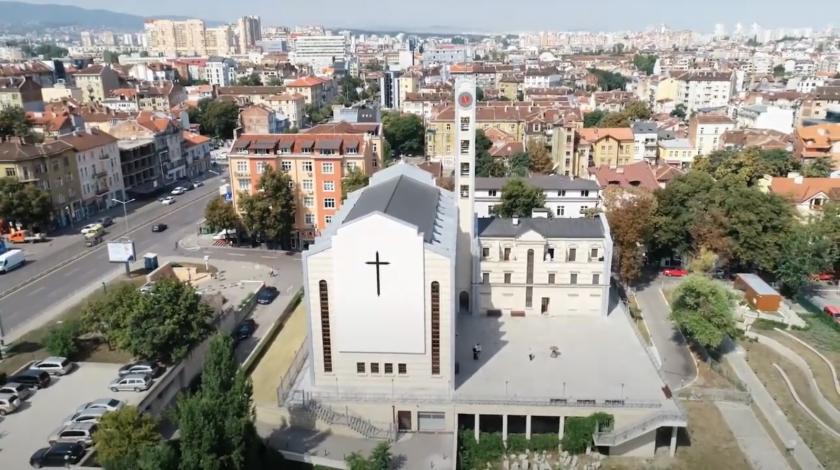 първи път католическата църква епископ римски обред софия